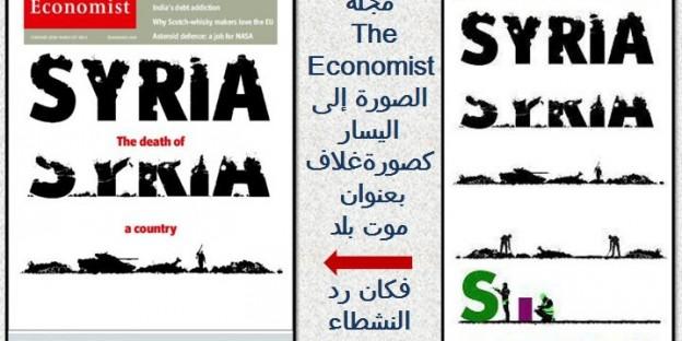 244 economist SYRIA 21.02.2013