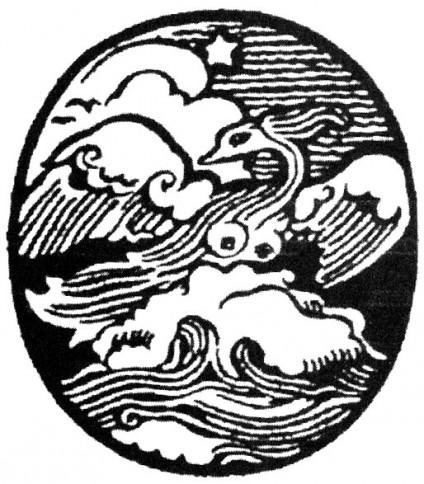 schwan-von-held-werke-cover-emblem