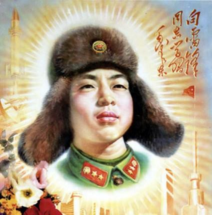 Lei-Feng