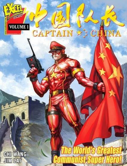 chinesi-superman