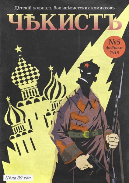 russian-comic
