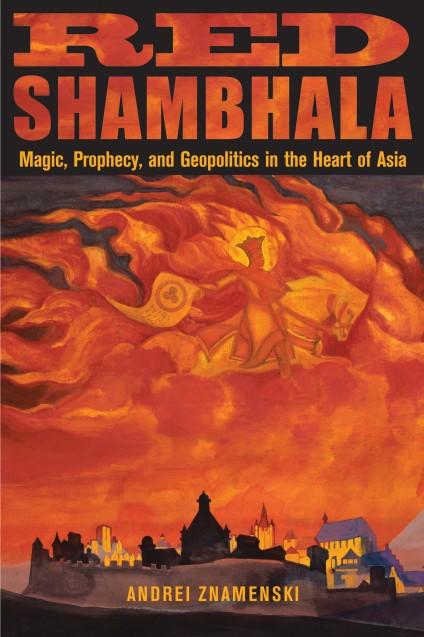 shambhala-red