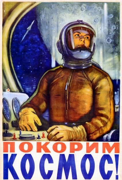sowjetischer-kosmos