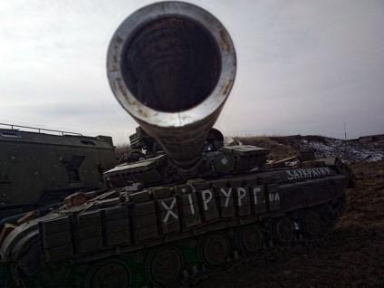 panzer-ostukraine
