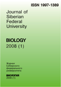 bio-sib
