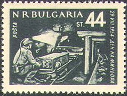 Bulgaria1954minersday