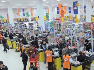 Armutsflecken? Supermarkt  Foto: La Razón