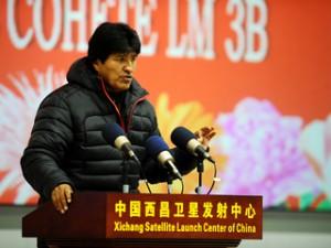 Evo Morales im Raumfahrtszentrum in China  Quelle: Xinhua/ABI