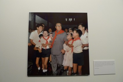 """KCNA photo of Kim Il Sung with school children"""