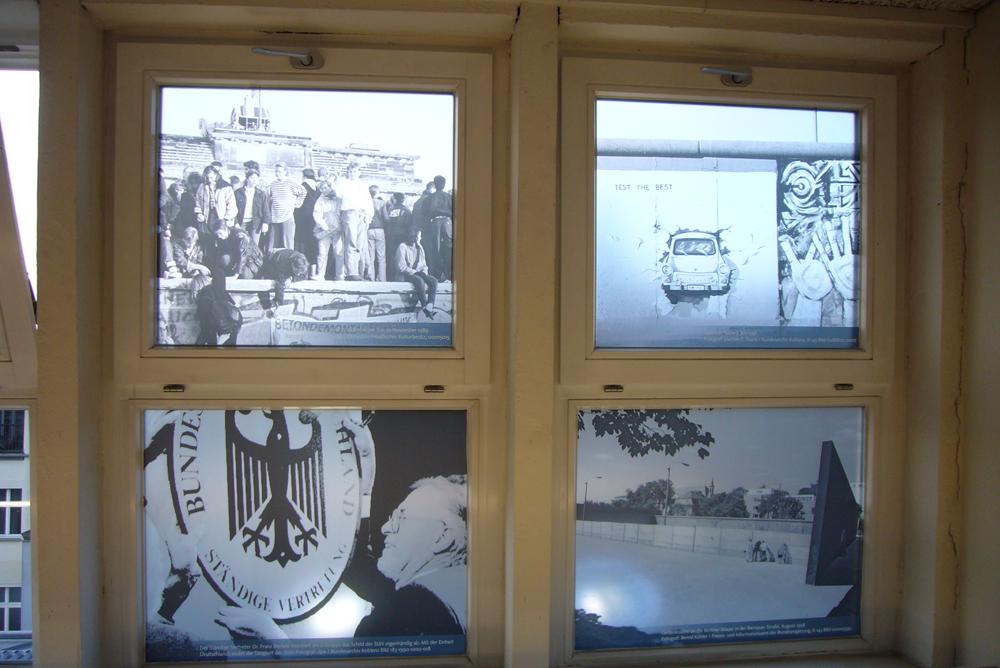Fenster im Atelier des Bundesministerium für Bildung und Forschung. Alle Fotos: Barbara Kalender