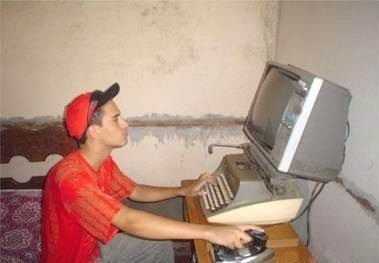 old-computer.jpg
